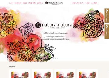 natura natura